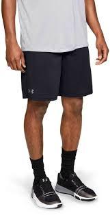 Мужские <b>шорты</b> Under Armour <b>Tech ™</b> 22.5cm Mesh 1328705-001