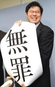 「「Winny」開発者金子勇」の画像検索結果