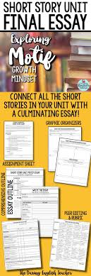 images about poetry  amp  short stories in secondary on    explore and cultivate a growth mindset in your secondary english classroom   this short story essay