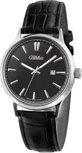 Купить <b>мужские</b> кварцевые <b>часы Слава</b> в интернет-магазине ...