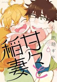 Capitulos de: Amaama to Inazuma