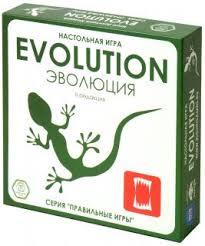 Настольная игра <b>Эволюция</b> (вторая редакция) | Купить ...