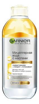 Купить <b>мицеллярная вода с маслами</b> 400мл GARNIER, средство ...