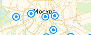«<b>Куртка Pinko</b>» — Результаты поиска — Яндекс.Маркет