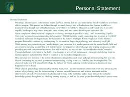 personal statement paper lbartman com