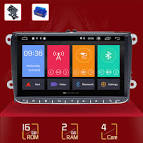 2 Din Android 10 <b>Car</b> radio GPS Navigation For VW Passat B6 ...