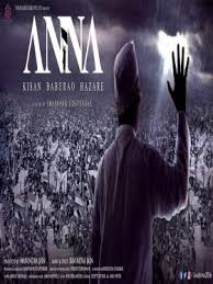 Anna Watch Online Download Free (2016)