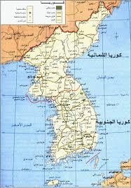 رئيس وزراء كوريا الجنوبية يدعو رومانيا لتأييد إجراءات بناء الثقة فى شبه الجزيرة