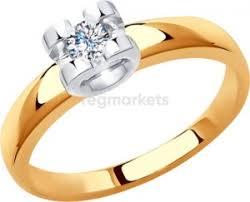 Золото <b>кольцо</b> в Сызрани 🥇