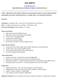 example of college admission resume from high school personal  examples for sample resumes