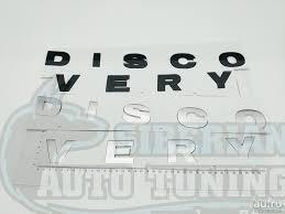 <b>Надпись на капот</b> Discovery для Land Rover Range 800*40 ...