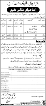 anti encroachment karachi jobs 2017 available for 3 junior clerk anti encroachment karachi jobs 2017 available for 3 junior clerk support staff vacancies to be filled immediately application form here