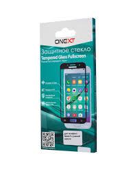 <b>Защитное стекло Onext для</b> телефона Nokia 5 с рамкой ONEXT ...