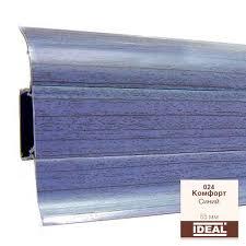 <b>Плинтус Идеал Комфорт</b> 024 Синий - Цена за шт 94 руб. Купить ...