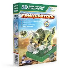 <b>Электронный 3D</b>-<b>конструктор</b> Трицератопс