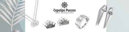 <b>Серебро России</b> | ВКонтакте