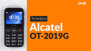Распаковка <b>телефона Alcatel</b> OT-<b>2019G</b> / Unboxing <b>Alcatel</b> OT ...