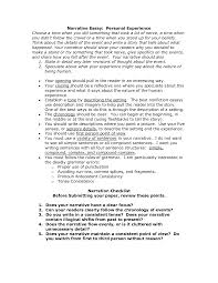 essay about experience experience essay examples