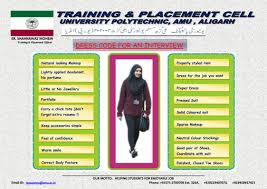 aligarh muslim university training and placement university past behavior if you fail to relate a specific example you not only don t answer the question but you also miss an opportunity to prove your ability