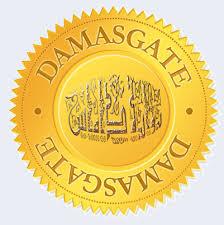 منتدي داماس »صفحه مشرقه« فــــي