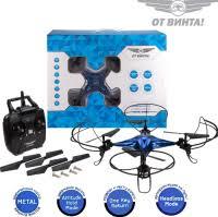 <b>Квадрокоптеры</b> – купить <b>квадрокоптер</b> недорого с доставкой ...