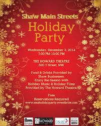 shaw main streets holiday party 12 03 14 7 10 pm