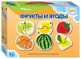Набор <b>пазлов Step puzzle</b> Baby Step Фрукты и ягоды (70112 ...