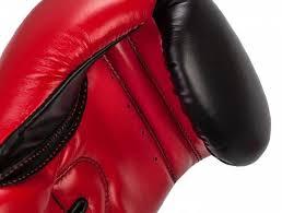 <b>Перчатки</b> боксерские <b>Adidas Response</b>, р. <b>10oz</b> — Цена 4 190 ...