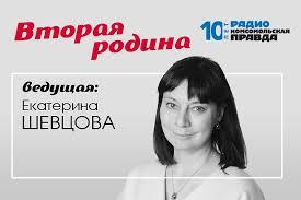 Сергей Косточко: Хочется, чтобы белорусы в Москве имели бы ...