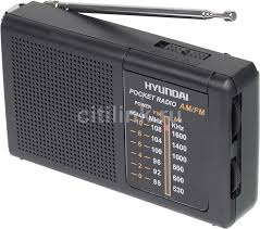 Купить <b>Радиоприемник HYUNDAI H</b>-PSR130, черный в интернет ...