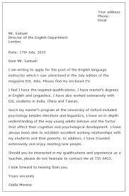 Letter Writing Application   sendletters info Job