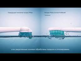 <b>Комплект насадок Philips HX</b> 6012 Sonicare ProResults купить в ...