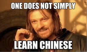 China Memes - Study More Chinese via Relatably.com