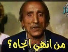 Ahmed Fouad · tetgawezeeny ? - 1459722_10202032984320309_68155037_n