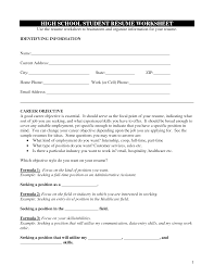 best photos of high school student resume objective high school high school student resume worksheet