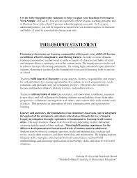 philosophy of teaching statement elementary school lawteched teaching philosophy essay