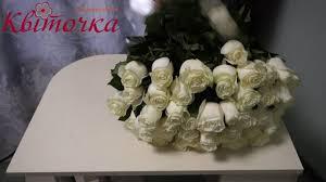 <b>Букет белые розы</b> купить недорого в Киеве: доставка цветов 24 ...