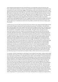 holes essay exemplar   louis sachar    s views on conflictthisshowsthatthe prisonersatcamp greenlake do a better    jobof regulatingthemselvesthanthe