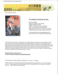 tolkien collector s guide news octo kwan flyer hobbit art book
