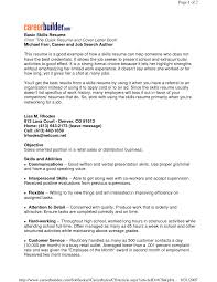 resume skills and ability robert wing s resume technical    of resumes   skills and abilities