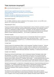 Vk ua prokachka blogspot com чем полезен поцелуй by Jaco Zures ...