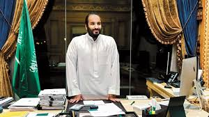 Rise of Prince Mohammed bin Salman worries Saudi Arabia   The     The Great Middle East