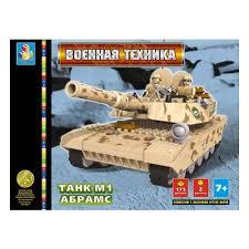 <b>Конструктор 1TOY</b> T50048 Военная техника ТАНК М1 АБРАМС ...