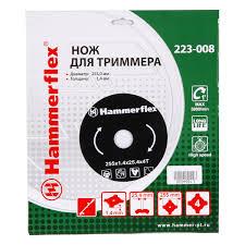 Купить ножи для триммеров в Омске - цены в нашем ... - 220 Вольт
