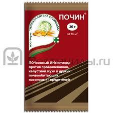 Почин   справочник Пестициды.ru