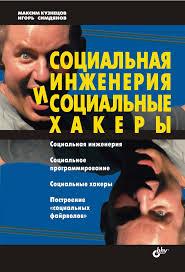 кузнецов м симдянов и самоучитель php 7