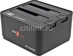 Купить <b>Док</b>-<b>станция для HDD</b> THERMALTAKE BlacX Duet 5G ...