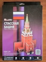 Обзор от покупателя на Пазл <b>CubicFun</b> C118h <b>Спасская башня</b> ...