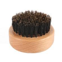 <b>Щетка для бороды из</b> бука и дерева, Бамбуковая щетка для ...