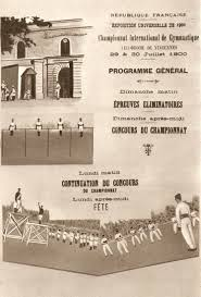 「Fédération Internationale de Gymnastique 1881」の画像検索結果